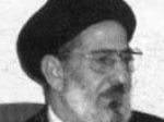 حسین آل رجا